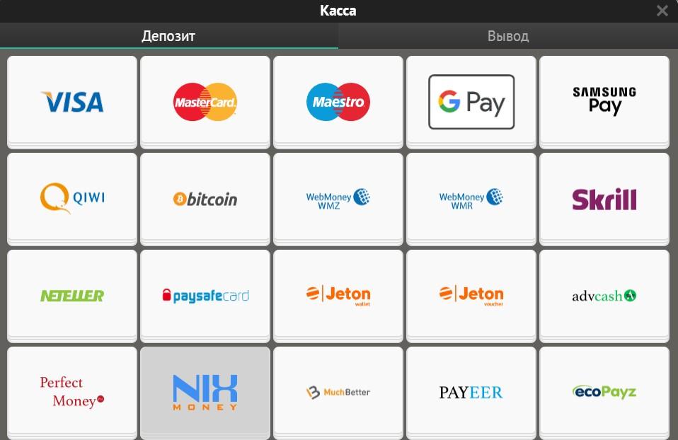 Pin Up бонус за регистрацию – все акции букмекерской конторы